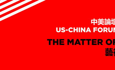 US-China Forum 2020 Banner