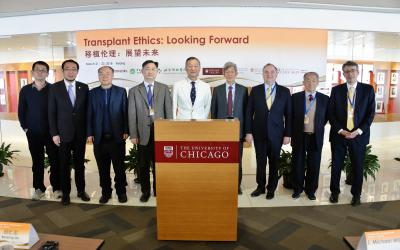 UChicago and Chinese faculty gather for a conference on transplant ethics in China, organized by Professor Michael Millis (3rd from right)